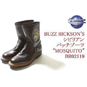 BUZZ RICKSON'S(バズリクソンズ) シビリアン パッチブーツ 『MOSQUITO』 BR02119|hinoya-ameyoko