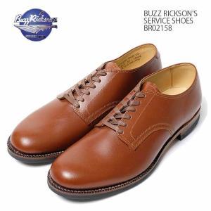 BUZZ RICKSON'S(バズリクソンズ) サービスシューズ BR02158|hinoya-ameyoko
