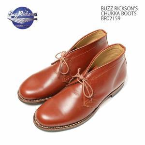 BUZZ RICKSON'S(バズリクソンズ) チャッカブーツ BR02159|hinoya-ameyoko