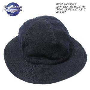 BUZZ RICKSON'S(バズリクソンズ) アビエーション アソシエイツ ウールアーミーハット ネイビー BR02452 hinoya-ameyoko