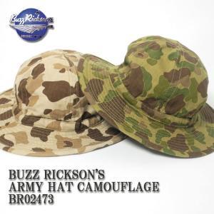 BUZZ RICKSON'S(バズリクソンズ) アーミー ハット カモフラージュ BR02473|hinoya-ameyoko