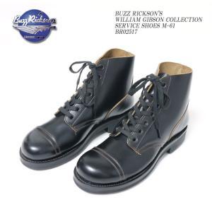 BUZZ RICKSON'S(バズリクソンズ) ウィリアム・ギブソンコレクション サービスシューズ M-61 BR02517|hinoya-ameyoko