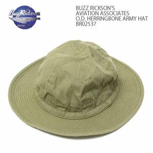 BUZZ RICKSON'S(バズリクソンズ) アビエーションアソシエイツ O.D.ヘリンボーン アーミー ハット BR02537|hinoya-ameyoko