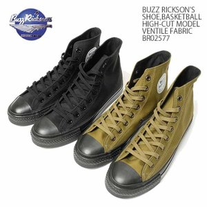 BUZZ RICKSON'S(バズリクソンズ) シューズ,バスケット ハイカットモデル ベンタイル ファブリック BR02577 hinoya-ameyoko
