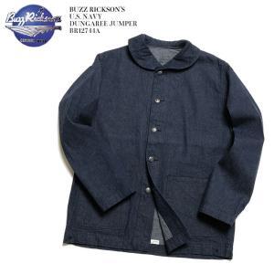 BUZZ RICKSON'S(バズリクソンズ) ネイビー デニム ワークジャケット BR12744A|hinoya-ameyoko