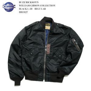 BUZZ RICKSON'S(バズリクソンズ) ウィリアム ギブスン コレクション ブラック L-2B レギュラー ソリッド モデル BR13127|hinoya-ameyoko