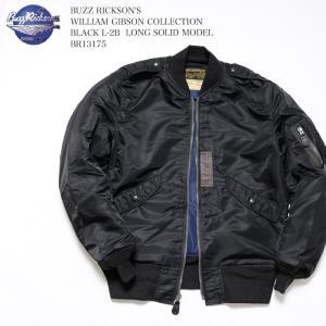 BUZZ RICKSON'S(バズリクソンズ) ウィリアム・ギブスン コレクション ブラック L-2B ロング ソリッド モデル BR13175|hinoya-ameyoko