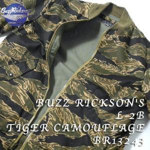 BUZZ RICKSON'S(バズリクソンズ) L-2B タイガー カモフラージュ BR13243|hinoya-ameyoko