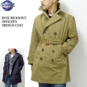 BUZZ RICKSON'S(バズリクソンズ) トレンチ コート BR13581