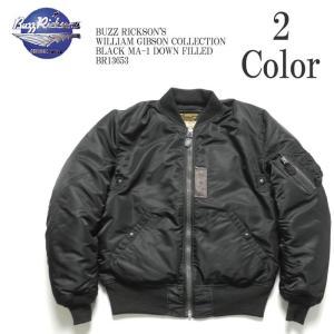 BUZZ RICKSON'S(バズリクソンズ) ウィリアム・ギブソンコレクション ブラック MA-1 ダウンフィールド BR13653|hinoya-ameyoko