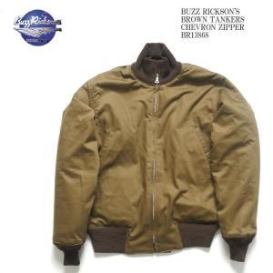 BUZZ RICKSON'S(バズリクソンズ) ブラウン TANKERS シェブロンジッパー BR13868|hinoya-ameyoko