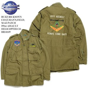 BUZZ RICKSON'S(バズリクソンズ) M-65 COAT,MAN'S FIELD,  パッチ