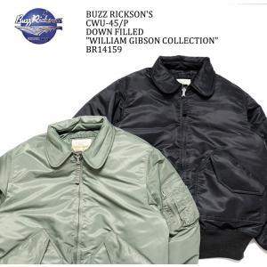 BUZZ RICKSON'S(バズリクソンズ) ウィリアム・ギブソンコレクション CWU-45/P ダウンフィールド BR14159|hinoya-ameyoko