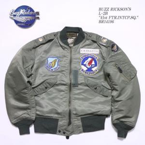 BUZZ RICKSON'S(バズリクソンズ) L-2B PATCH