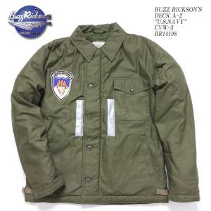 BUZZ RICKSON'S(バズリクソンズ) A-2デッキジャケット