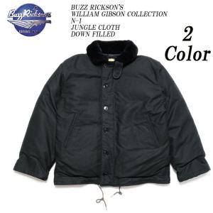 BUZZ RICKSON'S(バズリクソンズ) ウィリアム・ギブソンコレクション N-1 ジャングルスロス ダウンフィールド BR14276|hinoya-ameyoko