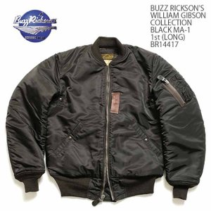 BUZZ RICKSON'S(バズリクソンズ) ウィリアム・ギブソンコレクション MA-1 1st (ロング) BR14417|hinoya-ameyoko