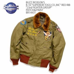 BUZZ RICKSON'S(バズリクソンズ) B-10 赤リブ パッチ BR14431|hinoya-ameyoko