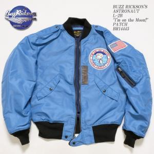 BUZZ RICKSON'S(バズリクソンズ) ASTRONAUT L-2B