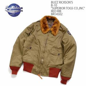 "BUZZ RICKSON'S(バズリクソンズ) B-10 ""SUPERIOR TOGS CO.,INC"" レッドリブ BR14502|hinoya-ameyoko"