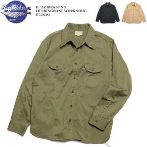 BUZZ RICKSON'S(バズリクソンズ) ヘリンボーン ワークシャツ BR26081|hinoya-ameyoko