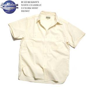 BUZZ RICKSON'S(バズリクソンズ) ホワイトシャンブレー 半袖ワークシャツ BR35857|hinoya-ameyoko