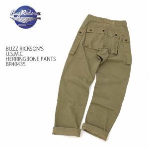 BUZZ RICKSON'S(バズリクソンズ) ヘリンボーン USMC パンツ BR40435|hinoya-ameyoko