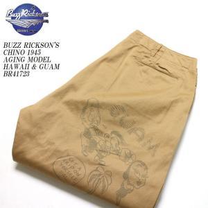 BUZZ RICKSON'S(バズリクソンズ) 1945 ミリタリーチノ エイジング モデル ハワイ&グアム メモリアル BR41723 hinoya-ameyoko