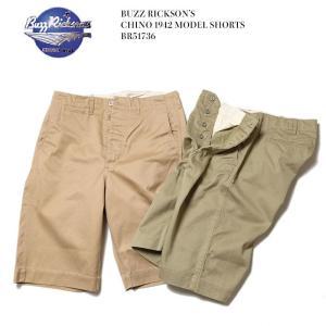 BUZZ RICKSON'S(バズリクソンズ) チノ 1942モデル ショーツ BR51736 hinoya-ameyoko