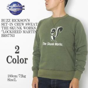 ミリタリーデザインを中心に今年も大人気となっている BUZZ RICKSON'Sブランドのカットソー...