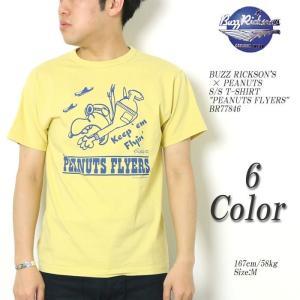 BUZZ RICKSON'S × PEANUTS (バズリクソンズ) Tシャツ
