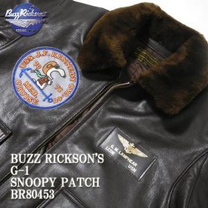 BUZZ RICKSON'S(バズリクソンズ) G-1 SNOOPY PATCH BR80453|hinoya-ameyoko