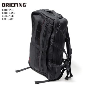 BRIEFING(ブリーフィング) ブリーフケース C-3 ライナー  BRF115219|hinoya-ameyoko