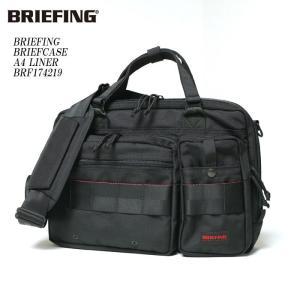 BRIEFING(ブリーフィング) ブリーフケース  A4 ライナー BRF174219|hinoya-ameyoko