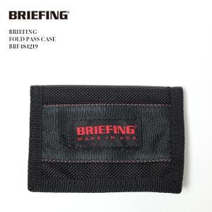 BRIEFING(ブリーフィング) フォールド バス ケース  BRF484219|hinoya-ameyoko