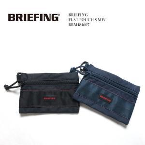 BRIEFING(ブリーフィング) フラットポーチ S MW  BRM181607|hinoya-ameyoko
