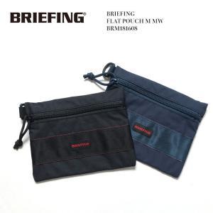BRIEFING(ブリーフィング) フラットポーチ M MW  BRM181608|hinoya-ameyoko