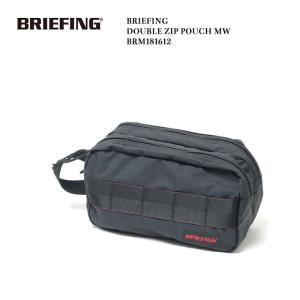 BRIEFING(ブリーフィング) ダブルジップポーチ  MW  BRM181612|hinoya-ameyoko