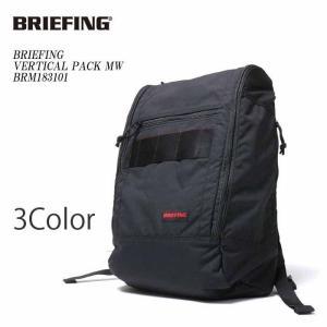 BRIEFING(ブリーフィング) バーチカル パック MW  BRM183101|hinoya-ameyoko