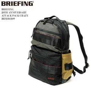 BRIEFING(ブリーフィング) 20周年記念モデル アタックパック クレイジー  BRM183109|hinoya-ameyoko