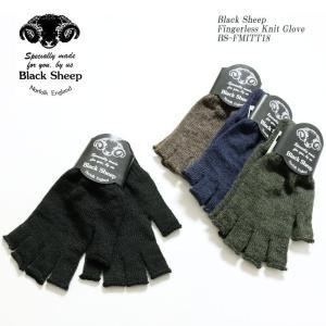 Black Sheep (ブラックシープ) フィンガーレス ニット グローブ BS-FMITT18|hinoya-ameyoko