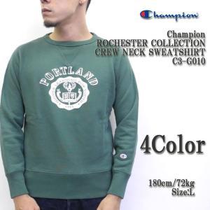 Champion(チャンピオン) ROCHESTER COLLECTION CREW NECK SWEATSHIRT C3-G010|hinoya-ameyoko