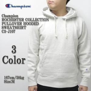 Champion(チャンピオン) ロチェスター コレクション プルオーバーフーデッド スウェットシャツ C3-J107|hinoya-ameyoko