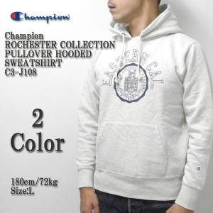Champion(チャンピオン) ロチェスター コレクション プルオーバーフーデッド スウェットシャツ C3-J108|hinoya-ameyoko
