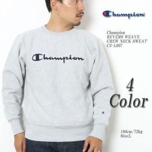 Champion(チャンピオン) リバースウィーブ クルーネックスウェット C3-L007|hinoya-ameyoko