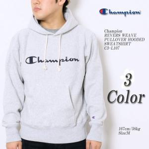 Champion(チャンピオン) リバースウィーブ プルオーバーフーデッド スウェットシャツ C3-L107|hinoya-ameyoko