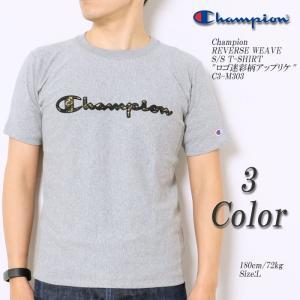 CHAMPION(チャンピオン) リバースウィーブ Tシャツ