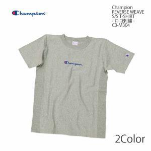 CHAMPION(チャンピオン) リバースウィーブ 半袖Tシャツ