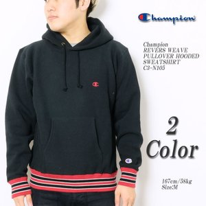 Champion(チャンピオン) リバースウィーブ プルオーバーフーデッド スウェットシャツ C3-N105|hinoya-ameyoko