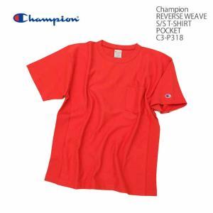 アメカジにとって外せないブランドが幾つかござい  ますが、この「Champion」というブランドもそ...